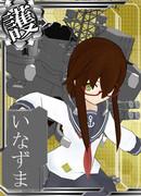 【MMD艦これ】護衛艦いなづま(むらさめ型)カード風