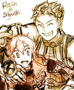 シュルクとライン