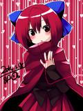 ばんきちゃんの赤い糸