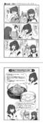 【艦これ】居酒屋鳳翔まかない記~第九話 「伊勢・まさかの洋食」