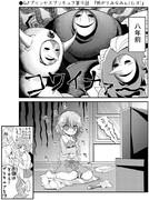 ●Go!プリンセスプリキュア第9話 「怖がりみなみん(6才)」
