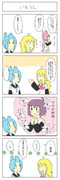 マキマキ4コマ漫画2