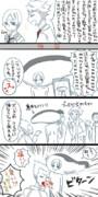 KUNIMIちゃん*その後