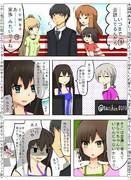 アイドルマスターシンデレラガールズにてアニメの10話漫画