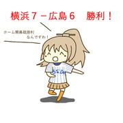 3月31日 広島戦