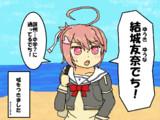 キミ・・・潜水艦でしょ?ダメだよオリョクルいかなきゃ・・・。提督も心配しちゃうし・・・