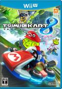 【速報!】任天堂が新しいレースゲームを発表!!今度は反重力!?【2015】