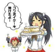 ケーキを振る舞う五十鈴さん