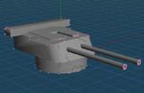 MCヘリモデル製作中(20センチ連装砲?)