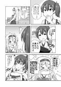 加賀さんと翔鶴のエイプリルフール漫画