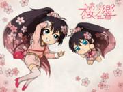 桜ノ響′15
