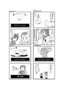 【MOTHER3】大分前の2コマ