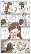 艦これ1P漫画 その5