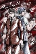 『タノ死い ゲームのハジまり』