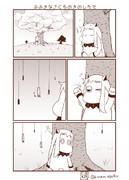 むっぽちゃんの憂鬱23