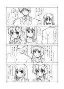 デレマス漫画その13