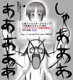 LINEクリエイターズスタンプ「大袈裟なスタンプ」販売1日前!