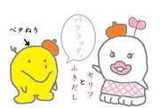 Oちゃんのワンポイント講座【ふきだし】
