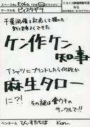 2日目_E-06a_ビィスタヂヲ