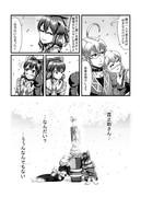 東方壱枚漫画録42「花を見る瞳」