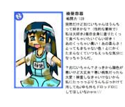 【何これ】検便容器