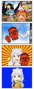 クッキー☆4コマ.png