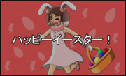 【GIF4コマ】ククルがぴょんぴょん♪
