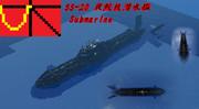 【Minecraft】『敵の潜水艦を発見!!』