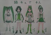 緑キュア:4人