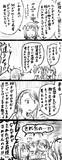 one red Haruka's ribbon