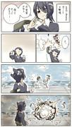 艦これ1P漫画 その5.5