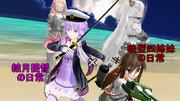 【コラボ支援MMD】暁型四姉妹の日常×結月提督の日常