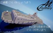 【minecraft】ずいほう型航空母艦【軽空母】