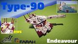Type-90 Endeavour 精鋭部隊専用試作戦車