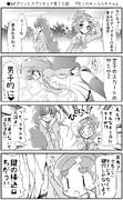 ●Go!プリンセスプリキュア第10話 「天ノ川キーららちゃん」