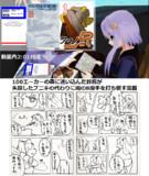 弥生が読んでた漫画とかその他【sm25965748用素材】