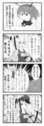 武蔵&ビス子が鎮守府に着任しました!【こた鎮その30】
