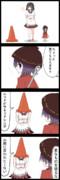 【四コマ】三角様な正邪たん!!!!