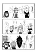 村雨・夕雲・暁「悪夢」