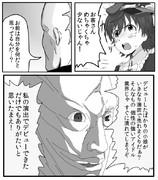 合田Pの説教