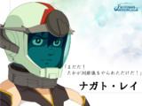 【艦これ嘘CM改使用素材】ナガト・レイ【艦これアサルトサヴァイブ