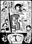 【艦これ】見張所【史実】