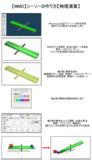【MMD】シーソーの作り方【物理演算】