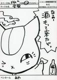 2日目_F-42a_雪蛍