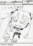 2日目_C-35a_ソーラーパネル