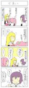 マキマキ4コマ漫画3