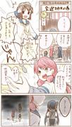 艦これ1P漫画 その6