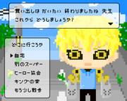 2Dゲーム