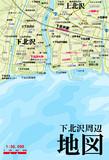 釣らせ屋893の下北沢マップ(素材用?)