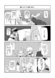 【Dies_Irae×艦これ】暇を持て余した――の遊び -14-